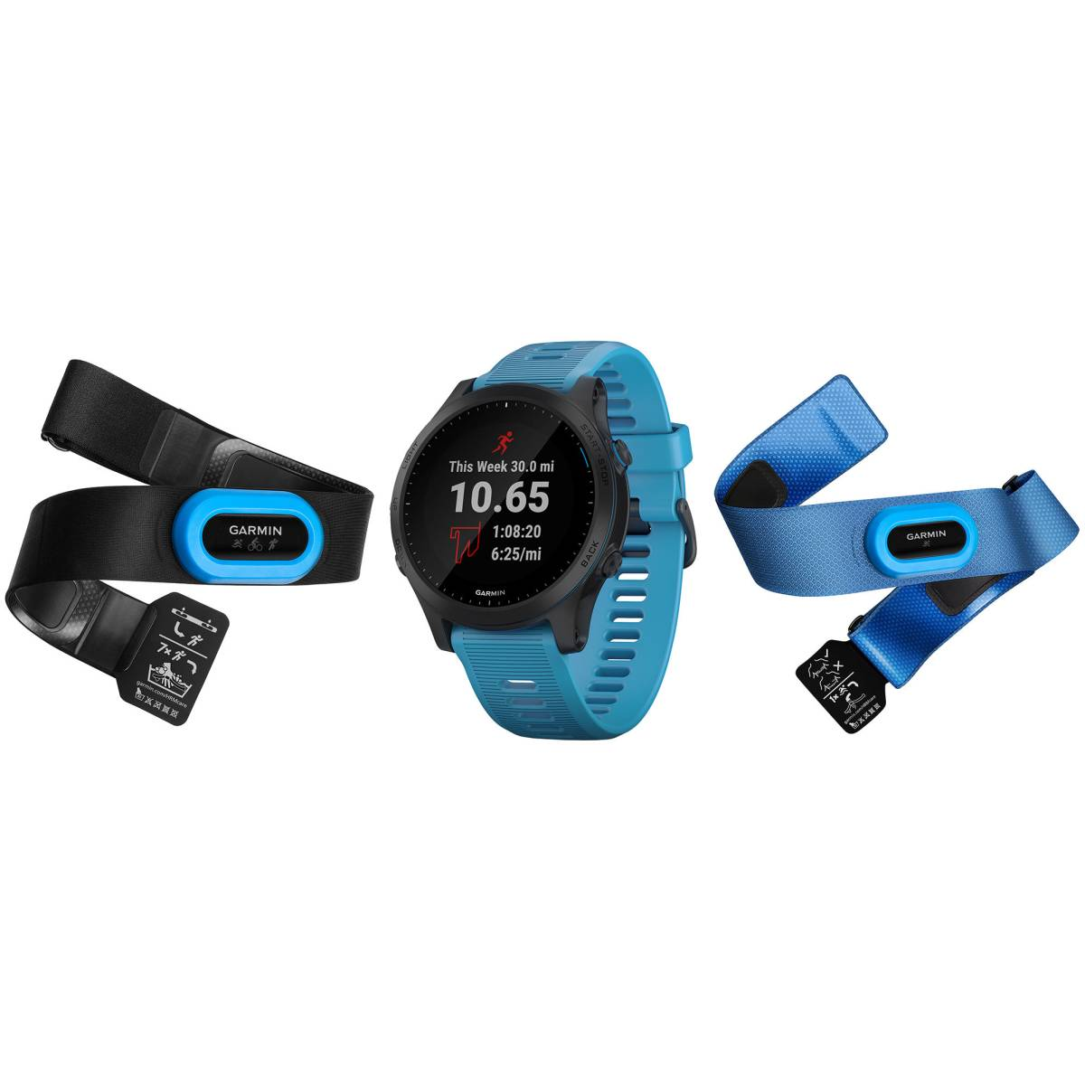 Garmin Forerunner 945 Tri Bundle with integrated HR GPS Watch